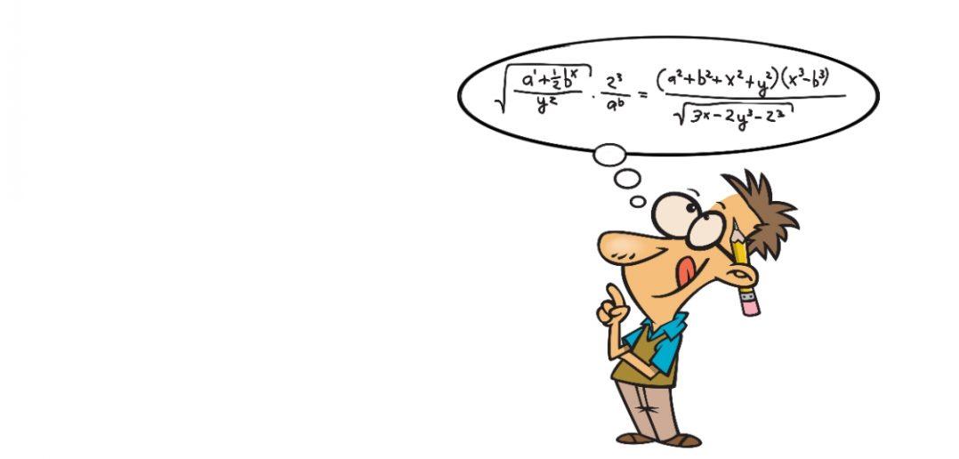 Underestimate Math
